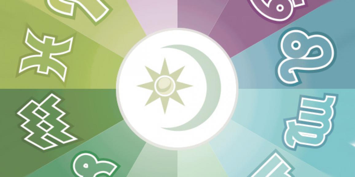March 2014 Horoscopes